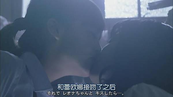 山田君與7個魔女Ep07_2013925224012