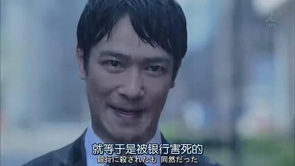 半澤直樹 Ep10_201392714830