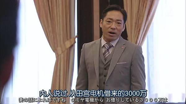 半澤直樹 Ep10_201392725857