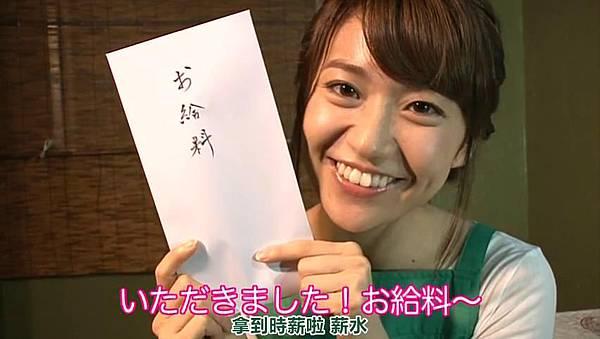 【豆乳xU-ko字幕組】特典映像「ヒリヒリアルバイト」大島編_2013927143519