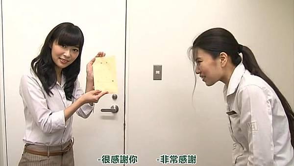 【豆乳xU-ko字幕組】特典映像「ヒリヒリアルバイト」指原編_2013927145412
