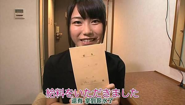 【豆乳xU-ko字幕組】特典映像「ヒリヒリアルバイト」横山編_2013927144417