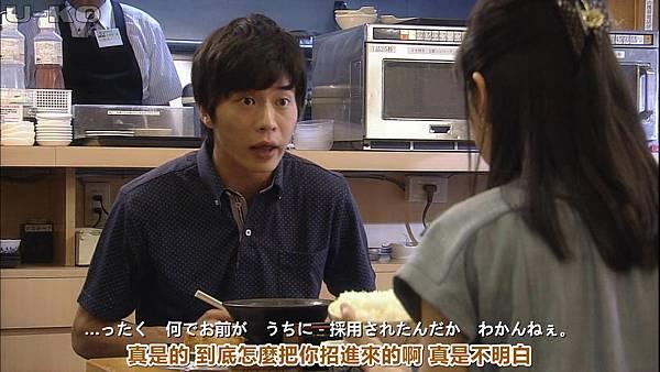 【U-ko字幕组】130924 神的貝雷帽 中日雙語_201392723829
