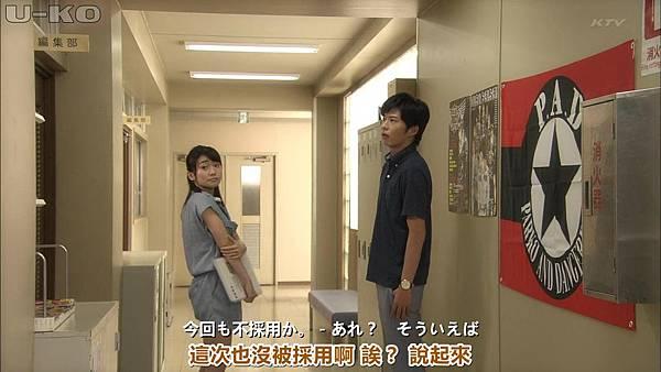 【U-ko字幕组】130924 神的貝雷帽 中日雙語_201392723249