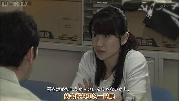 【U-ko字幕组】130924 神的貝雷帽 中日雙語_2013927232714