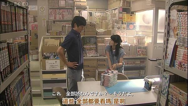 【U-ko字幕组】130924 神的貝雷帽 中日雙語_2013927233343
