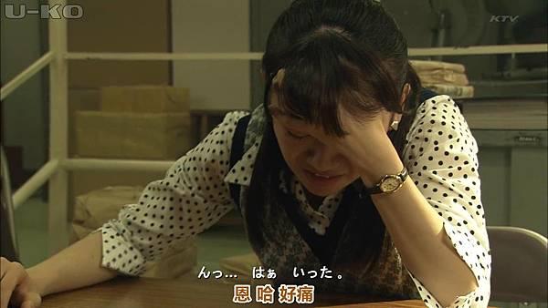 【U-ko字幕组】130924 神的貝雷帽 中日雙語_2013927234215