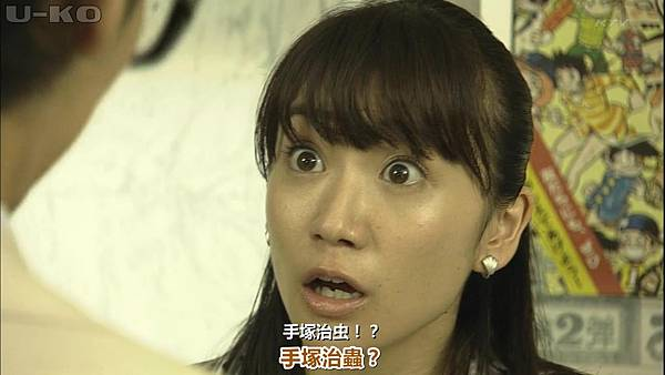 【U-ko字幕组】130924 神的貝雷帽 中日雙語_2013927234854