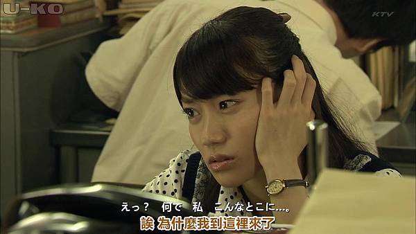 【U-ko字幕组】130924 神的貝雷帽 中日雙語_20139282217