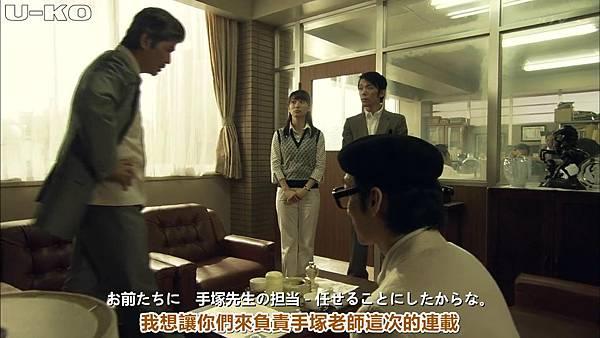 【U-ko字幕组】130924 神的貝雷帽 中日雙語_201392822659
