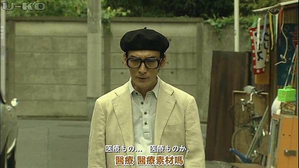 【U-ko字幕组】130924 神的貝雷帽 中日雙語_201392823255