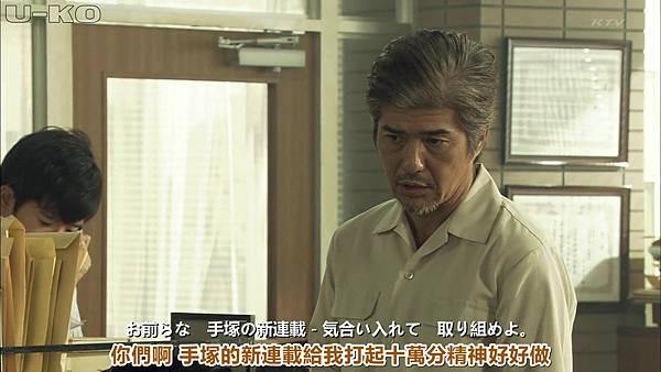 【U-ko字幕组】130924 神的貝雷帽 中日雙語_201392824840