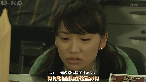 【U-ko字幕组】130924 神的貝雷帽 中日雙語_201392820467
