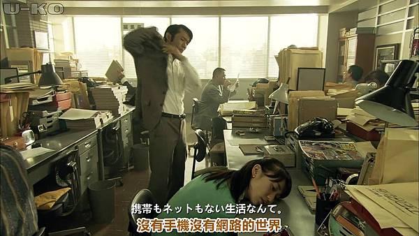 【U-ko字幕组】130924 神的貝雷帽 中日雙語_2013928204554