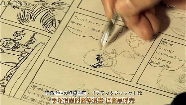 【U-ko字幕组】130924 神的貝雷帽 中日雙語_201392820517