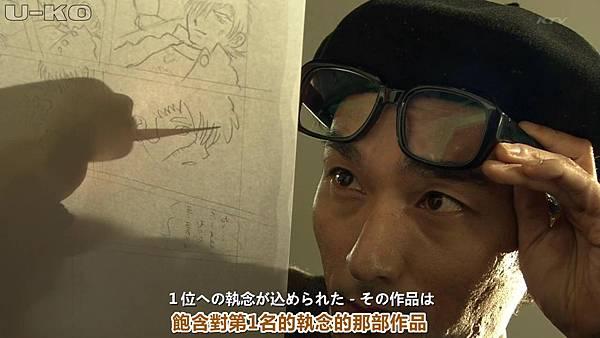 【U-ko字幕组】130924 神的貝雷帽 中日雙語_201392821118