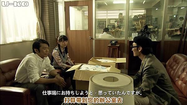 【U-ko字幕组】130924 神的貝雷帽 中日雙語_201392821100