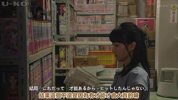 【U-ko字幕组】130924 神的貝雷帽 中日雙語_2013928211750