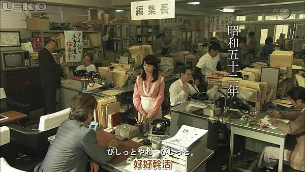 【U-ko字幕组】130924 神的貝雷帽 中日雙語_2013928213217