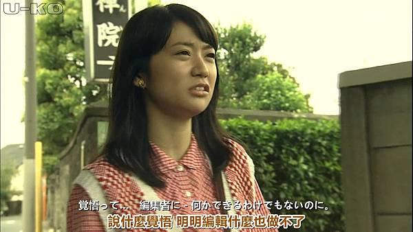 【U-ko字幕组】130924 神的貝雷帽 中日雙語_2013928214110