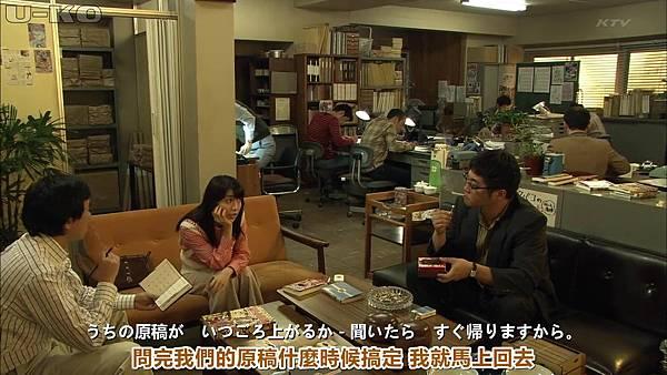 【U-ko字幕组】130924 神的貝雷帽 中日雙語_2013928214454