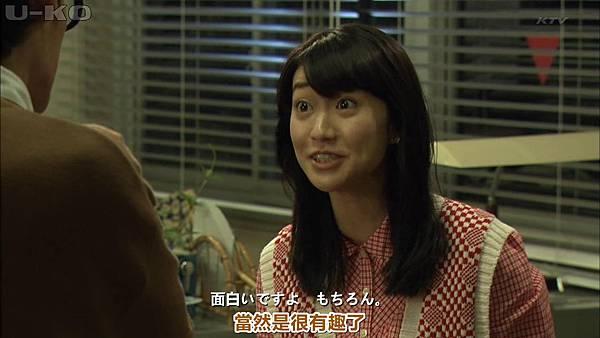 【U-ko字幕组】130924 神的貝雷帽 中日雙語_2013928215457