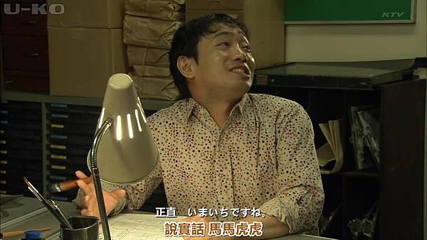 【U-ko字幕组】130924 神的貝雷帽 中日雙語_201392821545
