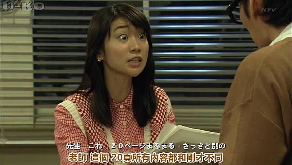 【U-ko字幕组】130924 神的貝雷帽 中日雙語_20139282208