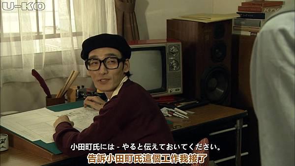 【U-ko字幕组】130924 神的貝雷帽 中日雙語_201392822108