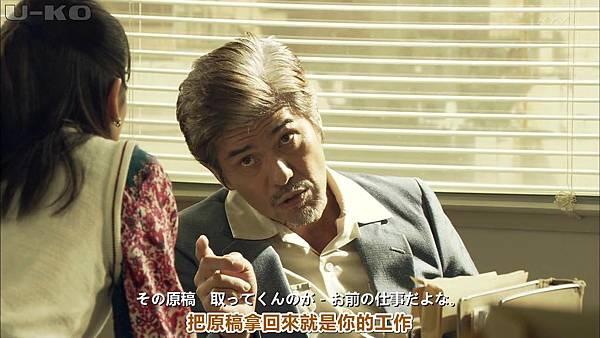 【U-ko字幕组】130924 神的貝雷帽 中日雙語_2013928221548