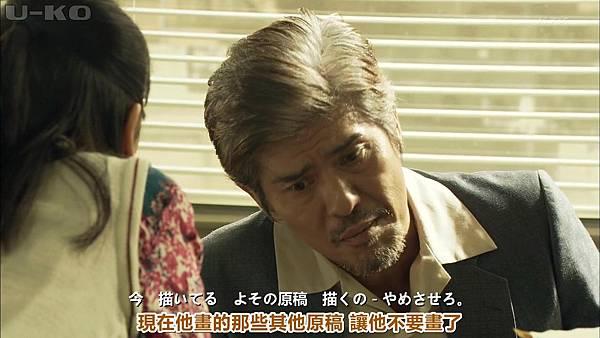 【U-ko字幕组】130924 神的貝雷帽 中日雙語_201392822172