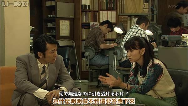 【U-ko字幕组】130924 神的貝雷帽 中日雙語_2013928222611