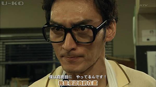 【U-ko字幕组】130924 神的貝雷帽 中日雙語_2013928223242