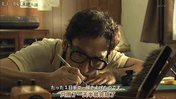 【U-ko字幕组】130924 神的貝雷帽 中日雙語_2013928224534