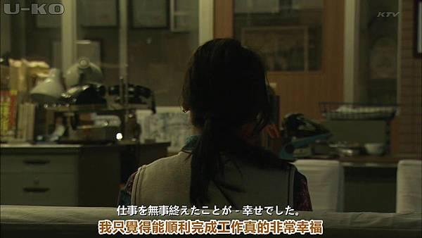 【U-ko字幕组】130924 神的貝雷帽 中日雙語_2013928224847