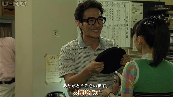【U-ko字幕组】130924 神的貝雷帽 中日雙語_2013928225859