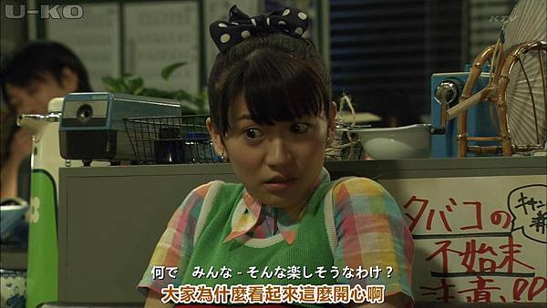 【U-ko字幕组】130924 神的貝雷帽 中日雙語_201392823346
