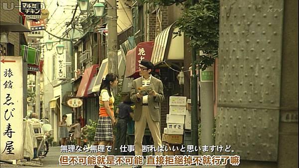 【U-ko字幕组】130924 神的貝雷帽 中日雙語_20139282385