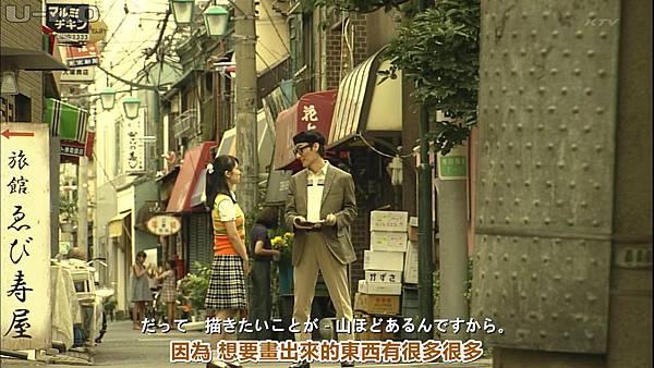 【U-ko字幕组】130924 神的貝雷帽 中日雙語_201392823815