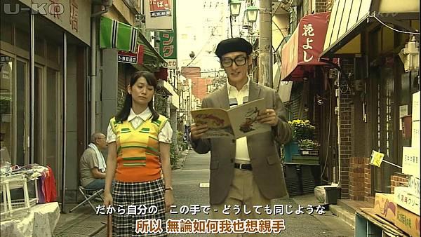【U-ko字幕组】130924 神的貝雷帽 中日雙語_201392823731