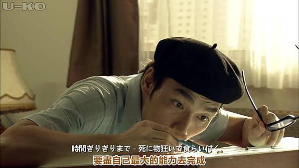 【U-ko字幕组】130924 神的貝雷帽 中日雙語_2013928232134