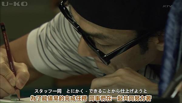 【U-ko字幕组】130924 神的貝雷帽 中日雙語_2013928232543