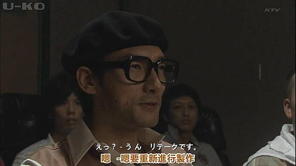 【U-ko字幕组】130924 神的貝雷帽 中日雙語_2013928232842