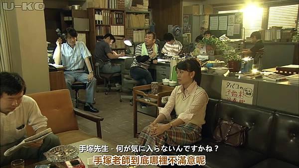 【U-ko字幕组】130924 神的貝雷帽 中日雙語_2013928232927