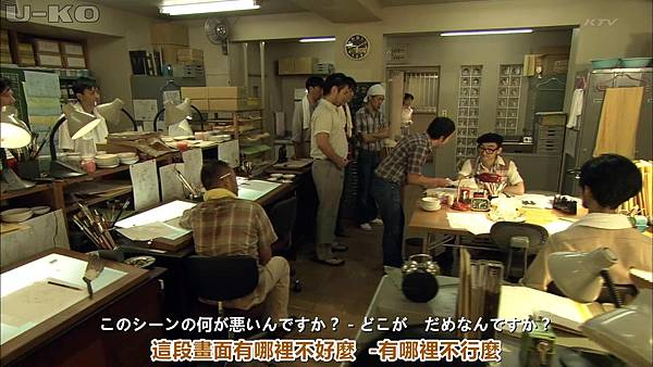 【U-ko字幕组】130924 神的貝雷帽 中日雙語_201392823317