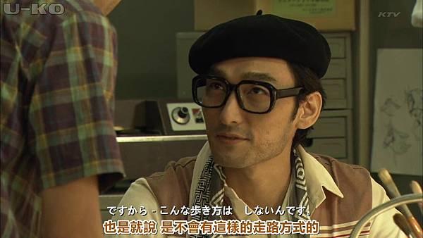 【U-ko字幕组】130924 神的貝雷帽 中日雙語_2013928233231