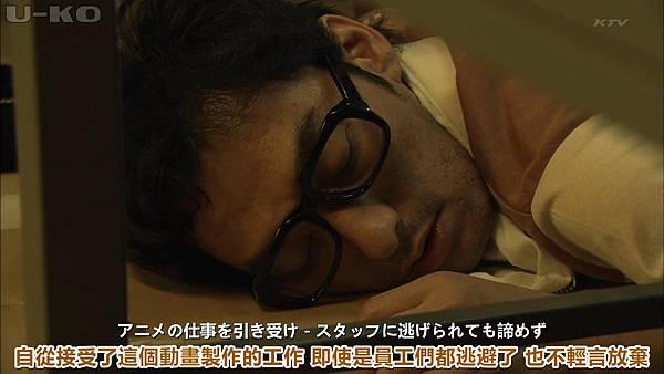 【U-ko字幕组】130924 神的貝雷帽 中日雙語_2013928233714