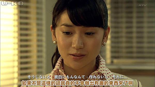 【U-ko字幕组】130924 神的貝雷帽 中日雙語_20139290101