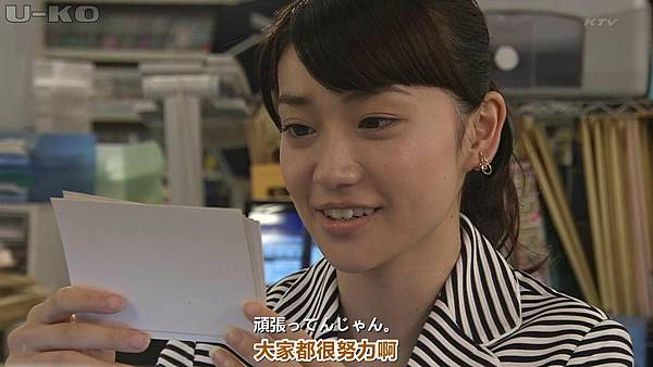 【U-ko字幕组】130924 神的貝雷帽 中日雙語_20139290174