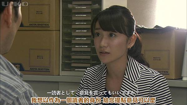 【U-ko字幕组】130924 神的貝雷帽 中日雙語_201392901924